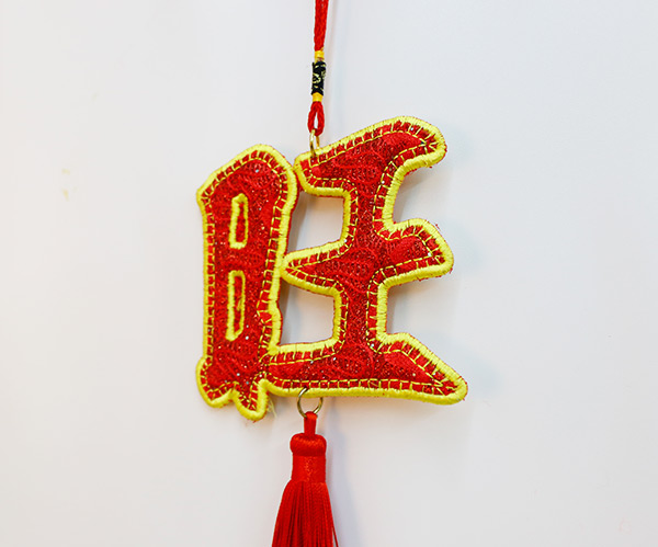 New Year Hanging Ornament—Prosperous